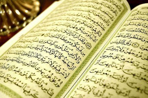 85877443682436021121836435849 - روز آشنایی با قرآن در کانادا برگزار میشود