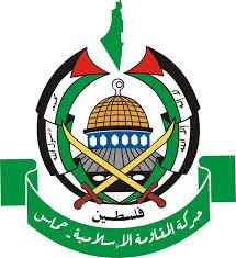 81557055 6363601 - فلسطین رسما عضو دیوان کیفری بین المللی شد