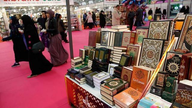 85877346977114945291002428454 - افزایش سه برابری فروش کتابهای اسلامی در فرانسه