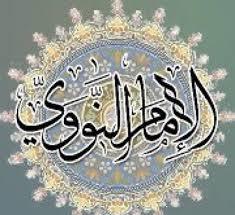 untitled3 - نگاهی به زندگانی فقیه عالیقدر امام نووی -رحمه الله-