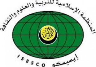 n00190643 b - آیسسکو خواستار پایان درگیریهای فرقهای مسلمانان شد