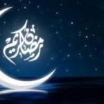 رمضان را دریابید !!!