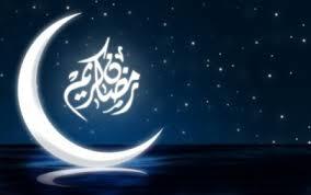 untitled - رمضان را دریابید !!!