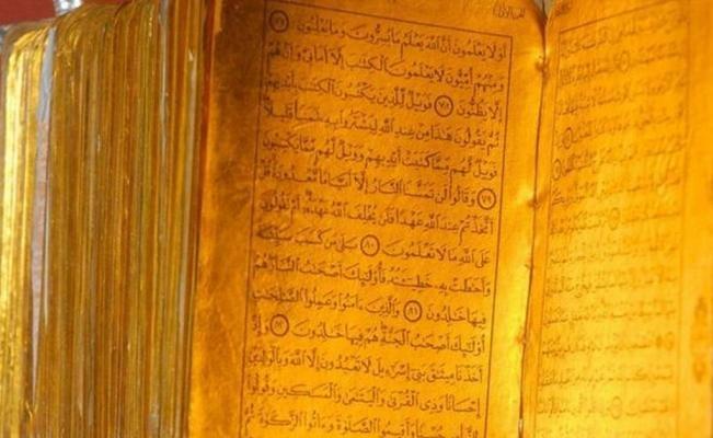 کشف نسخه طلایی از قرآن کریم در هند مربوط به ۵۰۰ سال قبل