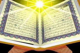 قرآن ابزاری کارآمد و دارویی تجربه شده و اثبات شده