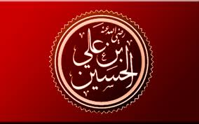 index - روایتی از انقلاب عاشورا و شهادت حضرت حسین رضى الله عنه