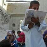 """""""به یاد کودکان محروم سیستان و بلوچستان"""""""