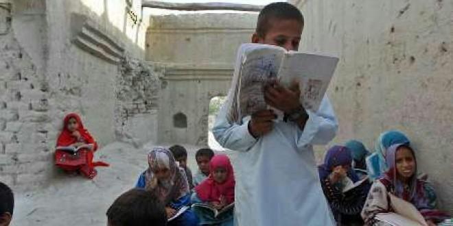 "php - ""به یاد کودکان محروم سیستان و بلوچستان"""