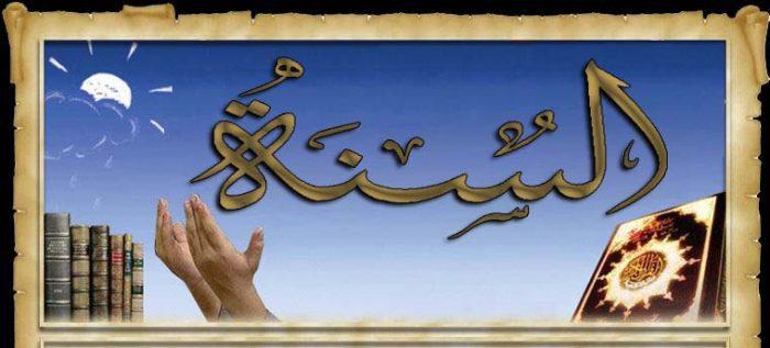 sunnat - سنت دومین منبع اساسی در دین اسلام