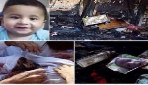 نظر سازمان ملل درباره سوزاندن خانواده فلسطینی