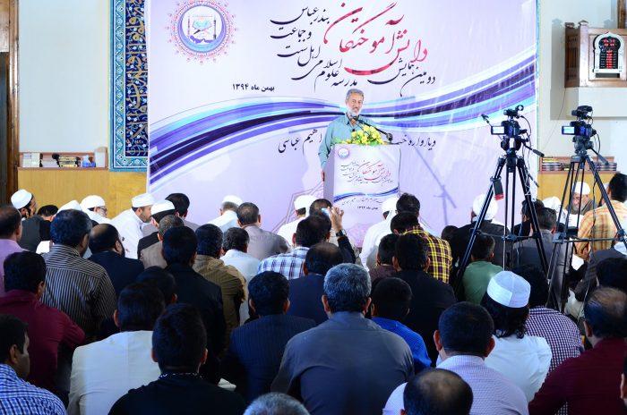 H 2 - همایش دانشآموختگان مدرسه علوم اسلامی بندرعباس برگزار شد