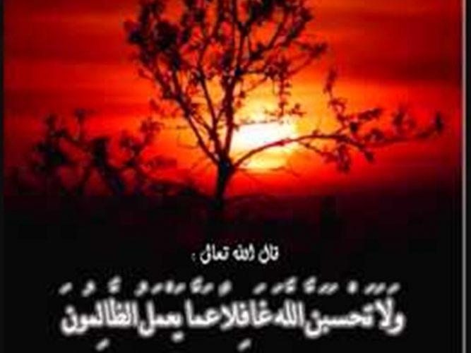 11201428202346 - چرا خداوند آدمهای ظالم و ستمکار را نابود نمی کند؟