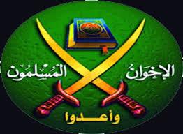 "ekhvan moslemin - کنگره آمریکا با ""تروریست خواندن اخوان المسلمین"" موافقت کرد"