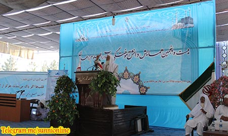 hamayesh  - همایش دانش آموختگی طلاب دارالعلوم زاهدان برگزار شد/ تکمیلی
