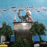 molana khatm 95 150x150 - مولانا عبدالحمید:علما و اندیشمندان اهلسنت کشور بر پیگیری مسایل از راههای قانونی اتفاقنظر دارند