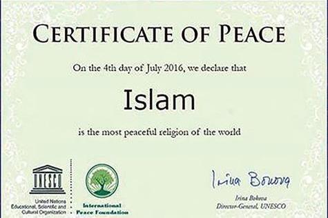 202236 230 - سازمان یونسکو دین اسلام را صلح آمیزترین دین جهان معرفی کرد
