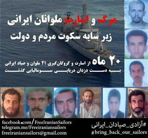 IMG1824262983325 - مقامات دولتی و نمایندگان محترم ، جان شهروندان ایرانی بلوچ چند؟