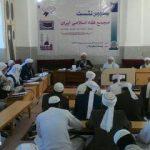 مولانا عبدالحمید:اهلسنت اعتقادی به تشکیل کاروانهای پیاده ندارد