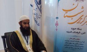 IMG18563026 300x180 - حافظ محمدی نژاد از بلوچستان ایران رتبه دوم مسابقات بینالمللی قرآن را کسب کرد