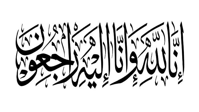 548650 o.png - مولانا ادهم ملازهی؛ امام جمعه هیدوچ دارفانی را وداع گفت