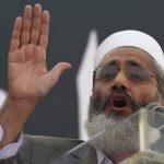 سراج الحق : بزرگترین مانع  آزادی قدس ؛ حاکمان برخی کشورهای مسلمان هستند