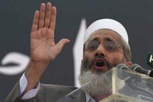 300x200 - سراج الحق : بزرگترین مانع  آزادی قدس ؛ حاکمان برخی کشورهای مسلمان هستند