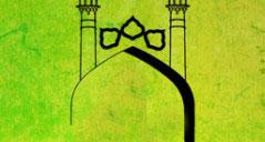 nn 250x1501 - سایت ندای سنت | پایگاه اطلاع رسانی حوزه دارالعلوم زنگیان سراوان افتتاح شد