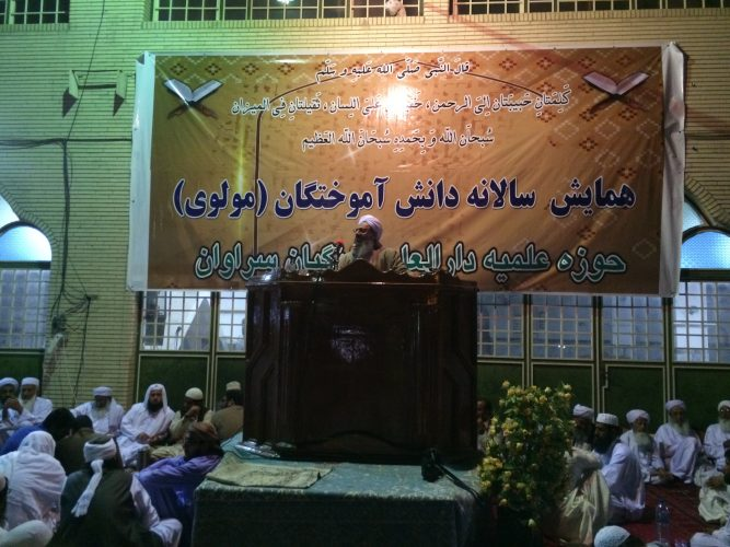 IMG 0434 - گزارش تصویری همایش دانش آموختگی طلاب دارالعلوم زنگیان سراوان اردیبهشت-۹۴