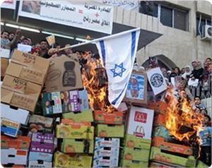 News 1394 farvardin 47 1 300 0 - دادگاه بلژیک منع واردات کالاهای صهیونیستی به این کشور را بررسی می کند