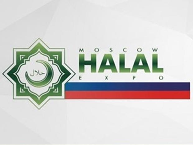 "7482127963oskovahelalgdafuar - نمایشگاه ""حلال"" در مسکو"