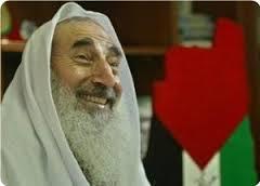 untitled10 - برجسته ترین رهبران مقاومت فلسطین