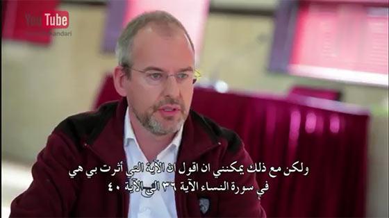 holand kargrdan moslem1 - کارگردان فیلم اهانت آمیز به ساحت مقدس پیامبر گرامی اسلام: «با قرآن هدایت یافتم»