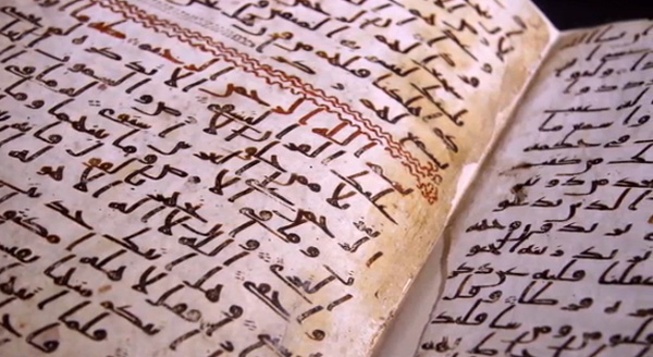 1db7092a 2814 43c2 96da dac5f9e92f84 - کشف قدیمی ترین نسخه قرآن کریم که به عصرپیامبر اسلام باز می گردد