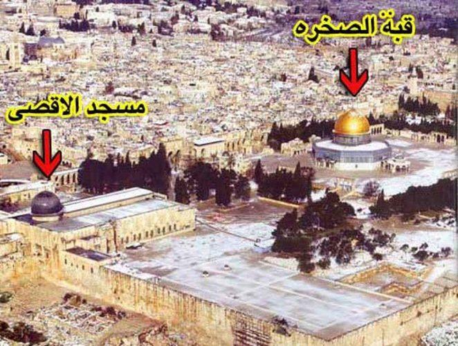 واقعی در کجا قرار دارد؟به همراه عکس 5 - آهای امت یک و نیم میلیارد مسلمان!.. اقصی در آتش می سوزد!!