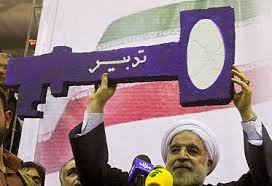 imagesgdef - لیست وعده های انتخاباتی آقای رئیس جمهور روحانی