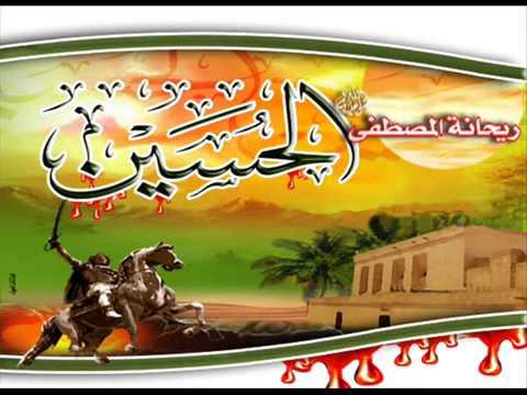 hqdefault - سیدنا حسین رضی الله عنه اسوه عزت و ایستادگی