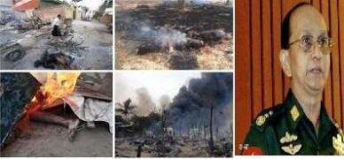 index22220 e1443993551811 - شکایت از رئیس جمهور میانمار به اتهام اذیت و آزار مسلمانان