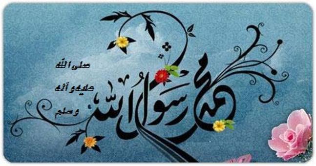 7628 56749 - پیام پیامبر صلی الله علیه وآله وسلم به دختران