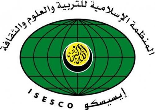 IMAGE635567723802522876 - سازمان آیسیسکو خشونت علیه مسلمانان در غرب را محکوم کرد