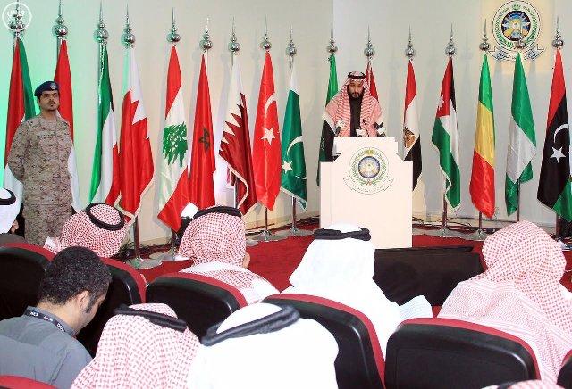 ISLAMI - فلسطین از تشکیل ائتلاف اسلامی علیه تروریسم استقبال کرد