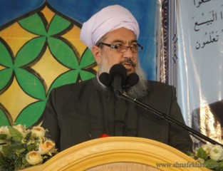 molana motahhary2 313x240 - مولانا مطهری:وحدت باعث تقویت ایمان، جامعه و دین میشود