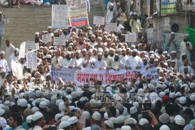 91696 768 - مردم بنگلادش علیه حذف اسلام از عنوان دین رسمی تظاهرات کردند