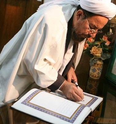 wIMG 0327 - پیام تسلیت مولانا ساداتی در پی در گذشت آیت الله طبسی