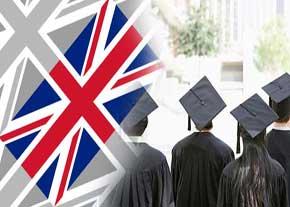 100829676643 - دولت انگلیس وام بدون بهره برای دانشجویان مسلمان اختصاص داد