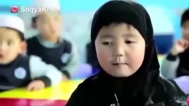 chin mosalman - مقامات چینی از انتشار کلیپ قرآنی دانش آموز مسلمان خشمگین شدند