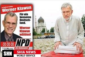 1 - سیاستمدار حزب راست گرای افراطی آلمان مسلمان شد