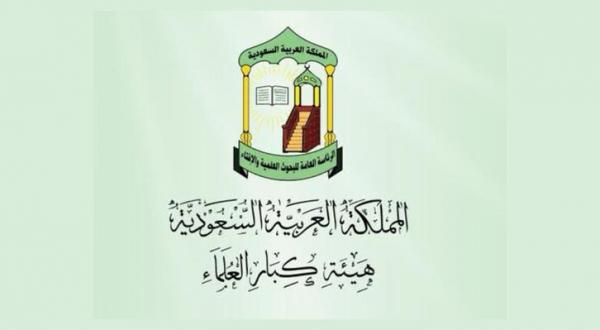 "4f3f9bff75e7dcb - انتقاد علمای سعودی ، پاکستان و شیخ قرضاوی به ""کنفرانس موسوم به اهل سنت در چچن"""