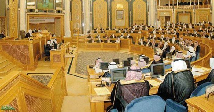 haj - مجلس شورای عربستان اختصاص دادن اوقاتی به زنان در مراسم حج را بررسی می کند
