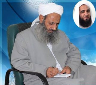 molana bayanyeh 320x284 - پیام تسلیت مولانا عبدالحمید در پی شهادت یکی از علمای برجستهی نیمروز