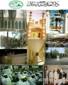 ۰۰۴۰۲۰ 238x300 - دارالعلوم زنگیان سراوان مادر مدارس دینی بلوچستان معروف به ام المدارس